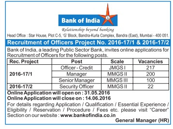 Bank of India (BOI) Recruitment 2016 - 539 Specialist Officer Posts