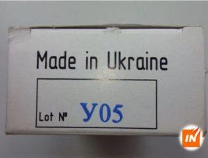 У Грузії з'явилася в продажу продукція Луганського патронного заводу