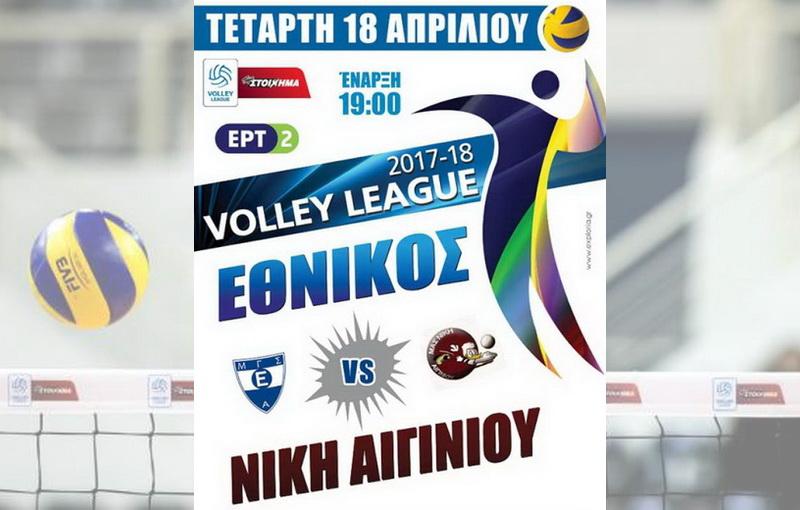 Σήμερα Τετάρτη στις 19:00 ο «τελικός» παραμονής του Εθνικού Αλεξανδρούπολης