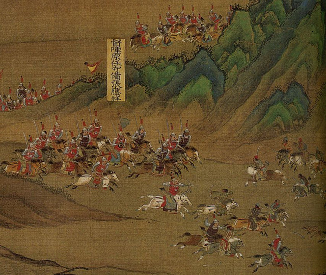 Ming Chinese Armoured Cavalry