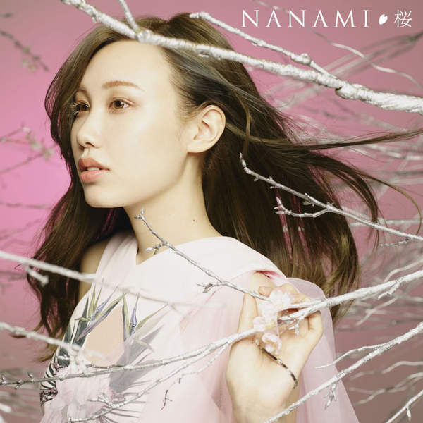 [Album] ななみ – 桜 (2016.03.02 /MP3/RAR)