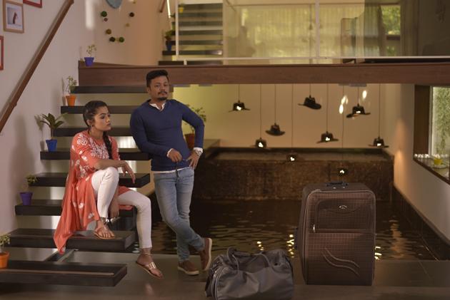 Geetha Chalo Movie Latest Stills