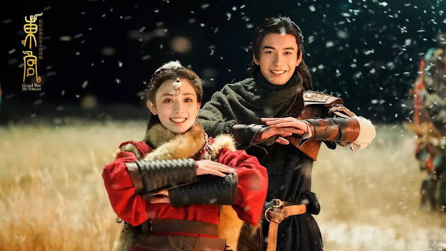 Qu Xiaofeng terkejut bahwa pria yang direkomendasikan Gu Jian adalah Gu Xiaowu Sinopsis Goodbye My Princess Episode 3 & 4