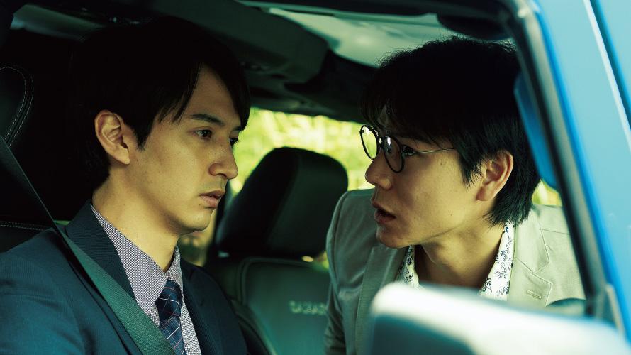 Leaving the Scene - Yutaka Mizutani