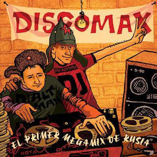 DISCOMAX - El Primer Megamix De Rusia [LTD-CD-004]