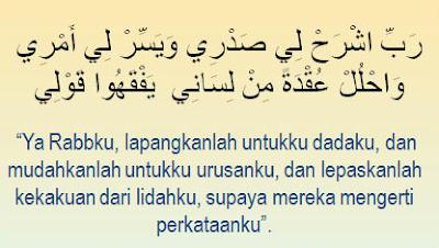 Doa Sebelum Mengikuti Ujian
