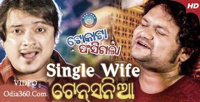 Tokata Phasigala film title song by Humane Sagar, Sourin Bhatt