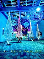 Art Station Towada Illumination 2015 アートステーショントワダイルミネーション 平成27年