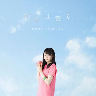 麻倉もも 『花に赤い糸』 歌詞・PV・MV