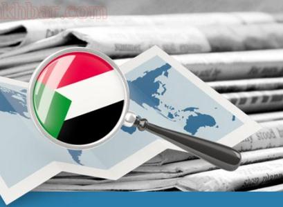 إجراءات استخراج الشهادة السودانية للمصريين 2018