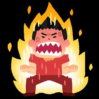 凄い怒る人のイラスト(男性)