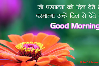Bests Greetings Under Cute Good Morning Images Facebook Catetory On