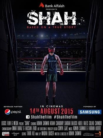 Shah 2015 Urdu Movie Download