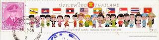 King Bhumibol & National  Children's Day Stamp