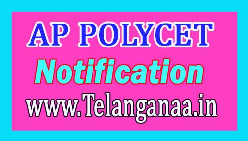 AP POLYCET 2017 Notification Online Application Form