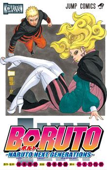Ver Descargar Boruto: Naruto Next Generations Manga Tomo 08