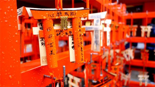 Torii Gate Mini