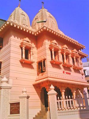 Shri Umadham temple near Kudroli