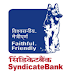Syndicate Bank Recruitment 2018 - Apply Online for 500 Probationary Officer Posts, Last Date - 17 Jan 2018