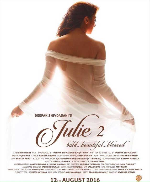 Julie 2 first look, Poster of upcoming movie, Raai Laxmi upcoming movie 2016 release date, star cast