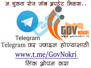 TeleGram GovNokri