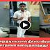Jallikattu Protest ends sadly | TAMIL NEWS | TAMIL VIRAL VIDEO