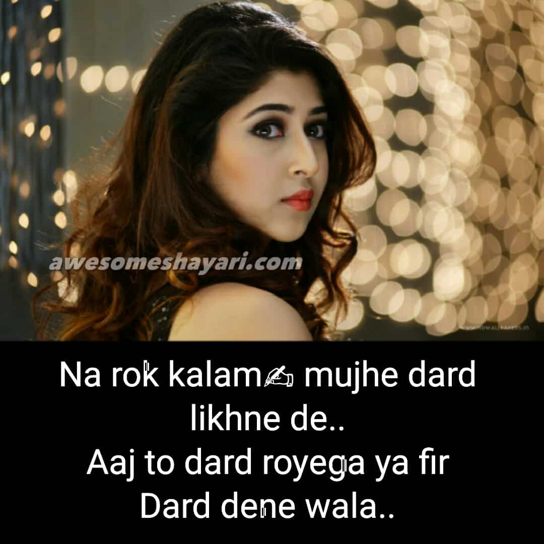 Sad Shayari Status Dp For Girls - Awesome Shayari-2876