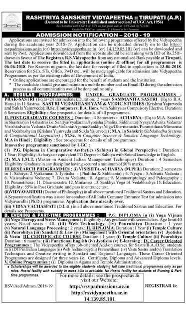Rashtriya Sanskrit Vidyapeetha RSV Admissionj Notification 2018-Admission to all the UG and PG courses RSV Admission 2018/2018/05/rashtriya-sanskrit-vidyapeetha-rsv-admission-notification-2018-for-UG-PG-Courses-apply-online-rsvidyapeetha.ac.in.html