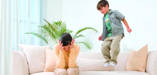 كيف نتعامل مع الطفل كثير الحركة (ADHD)