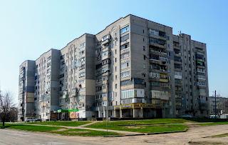 Павлоград. Вул. Харківська, 90