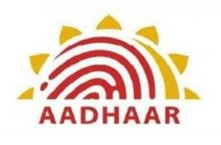 कितना सुरक्षित है आपका AADHAAR (Face Id - अब आधार कार्ड में एक खास फीचर जुड़ जाएगा)