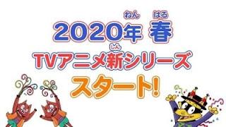 تقرير أنمي كايكيتسو زوروري Kaiketsu Zorori (2020)