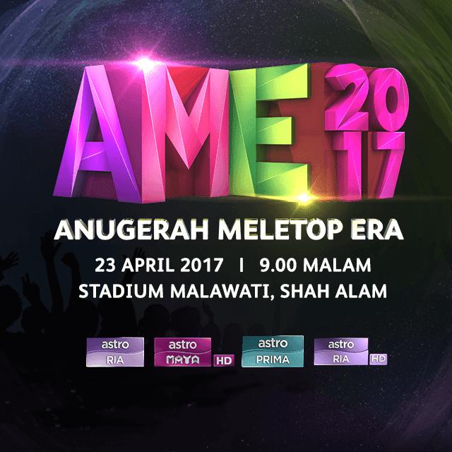 AME 2017