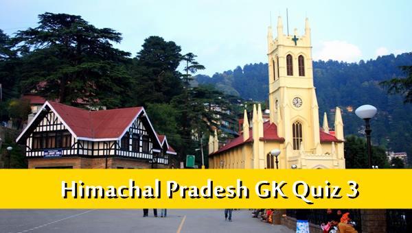 Himachal Pradesh Gk Quiz Online MCQ-3