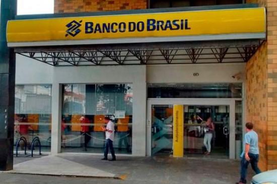 Câmeras de segurança do Banco do Brasil de Andradas (MG) são pintadas com tinta preta neste feriado
