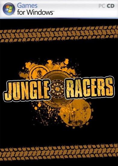 jungle racers by JETU মাত্র এক ক্লিকেই আপনার কম্পিউটারের যেকোনো Program-এ প্রবেশ করুন & সাথে একটি মজার গেমস ফ্রি!
