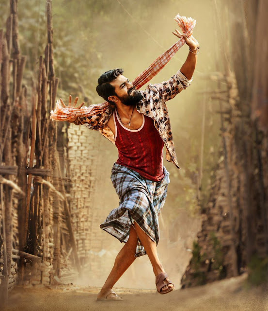 rangasthalam first look photo without logo