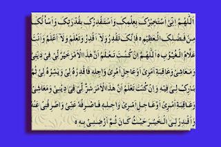 Istikhara in islam