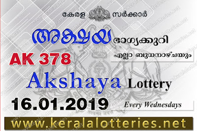 KeralaLotteries.net, akshaya today result: 16-01-2019 Akshaya lottery ak-378, kerala lottery result 16-01-2019, akshaya lottery results, kerala lottery result today akshaya, akshaya lottery result, kerala lottery result akshaya today, kerala lottery akshaya today result, akshaya kerala lottery result, akshaya lottery ak.378 results 16-01-2019, akshaya lottery ak 378, live akshaya lottery ak-378, akshaya lottery, kerala lottery today result akshaya, akshaya lottery (ak-378) 16/01/2019, today akshaya lottery result, akshaya lottery today result, akshaya lottery results today, today kerala lottery result akshaya, kerala lottery results today akshaya 16 01 19, akshaya lottery today, today lottery result akshaya 16-01-19, akshaya lottery result today 16.01.2019, kerala lottery result live, kerala lottery bumper result, kerala lottery result yesterday, kerala lottery result today, kerala online lottery results, kerala lottery draw, kerala lottery results, kerala state lottery today, kerala lottare, kerala lottery result, lottery today, kerala lottery today draw result, kerala lottery online purchase, kerala lottery, kl result,  yesterday lottery results, lotteries results, keralalotteries, kerala lottery, keralalotteryresult, kerala lottery result, kerala lottery result live, kerala lottery today, kerala lottery result today, kerala lottery results today, today kerala lottery result, kerala lottery ticket pictures, kerala samsthana bhagyakuri