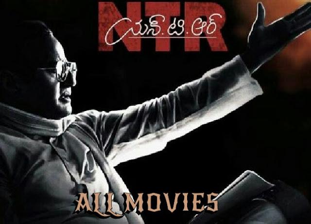 NTR Kathanayakudu Movie pic