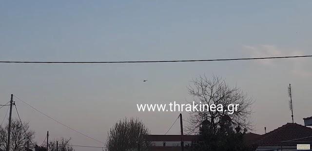 Γιατί πετούσε συνεχώς ελικόπτερο πάνω από την Ορεστιάδα; (ΒΙΝΤΕΟ)