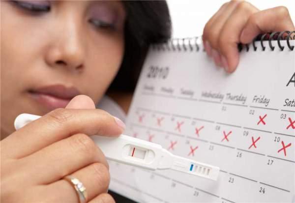 Penyebab wanita sulit hamil
