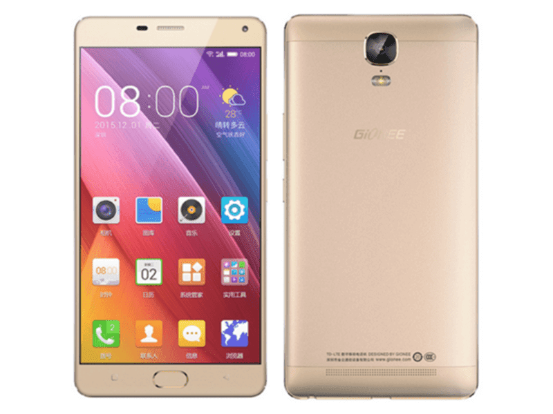 Gionee Marathon M5 Goes Official! A Phablet With Quick Charging 5200 mAh Battery!