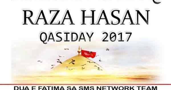 TreffpunktEltern de :: Thema anzeigen - qasida hassan sadiq