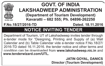 DOTD Tender for Designing, Printing and Supply of Wall Calendar and Table Calendar