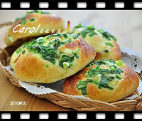 http://caroleasylife.blogspot.com/2014/03/green-onion-bread.html