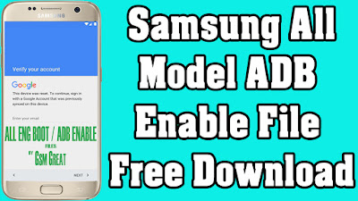 Any Samsung ENG BOOT ADB Enable file All tasted Free