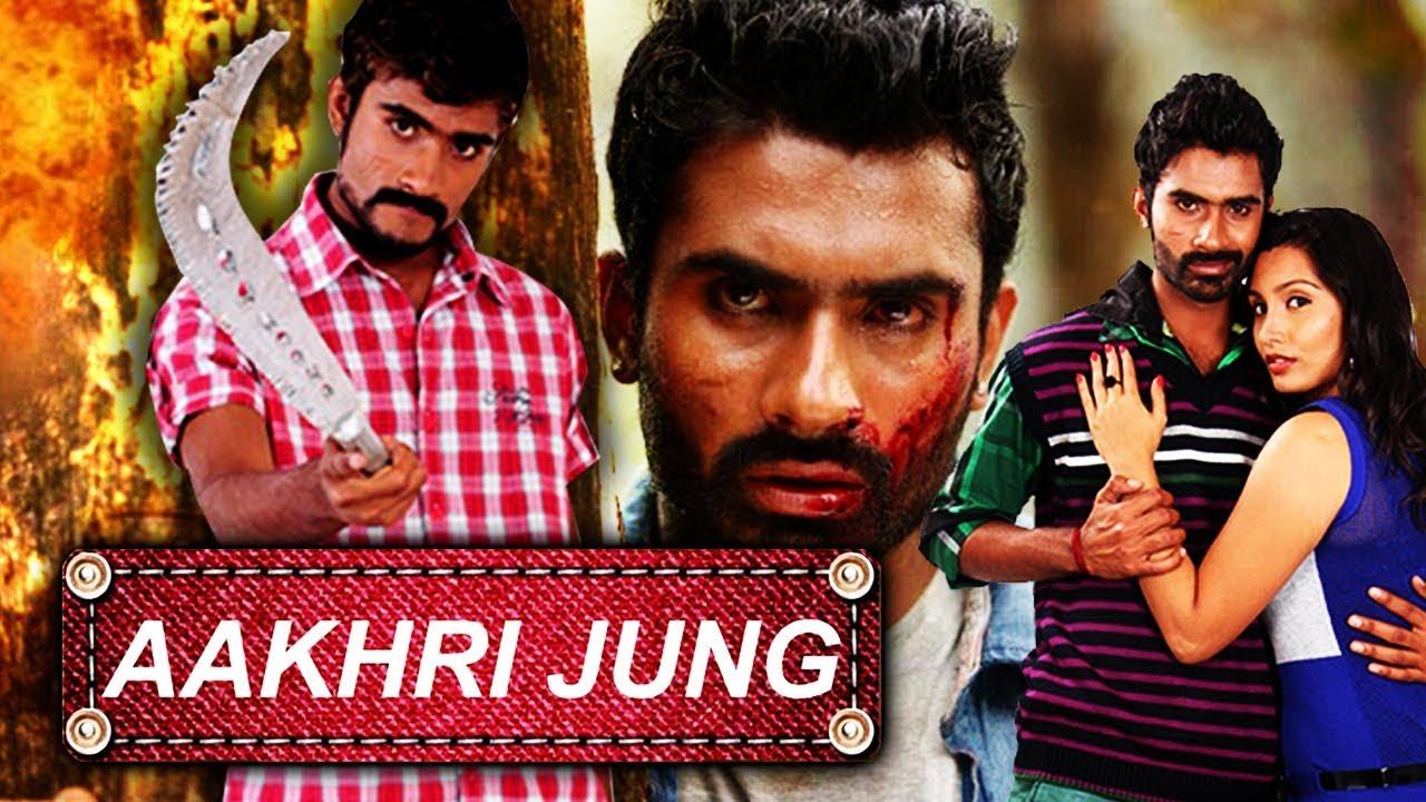 Aakhri Jung (Jineka Mari) (2018) Hindi Dubbed 720p&480p HDRip x264 800MB & 500MB