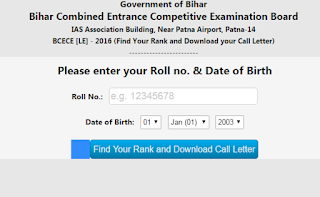 download BCECE Lateral Entry Call Letter