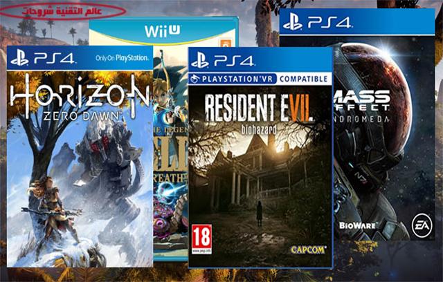 أفضل-4-اربعة-ألعاب-فيديو-Video-Games-يمكن-شراؤها-خلال-نوفمبر-2017